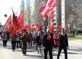 Балаково. Первомайская демонстрация и митинг КПРФ
