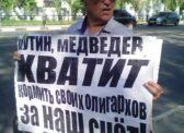 Саратов. Одиночные пикеты активистов КПРФ