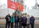 Красное 7 ноября в Екатериновке