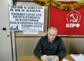 Ленинские чтения