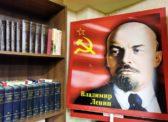 Ленинские чтения Саратовского горкома КПРФ