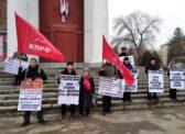 В Саратове пикет в связи с планируемыми властью конституционными изменениями