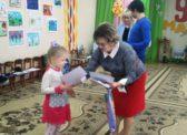 Награды юным участникам конкурса «Мир и война глазами ребенка»