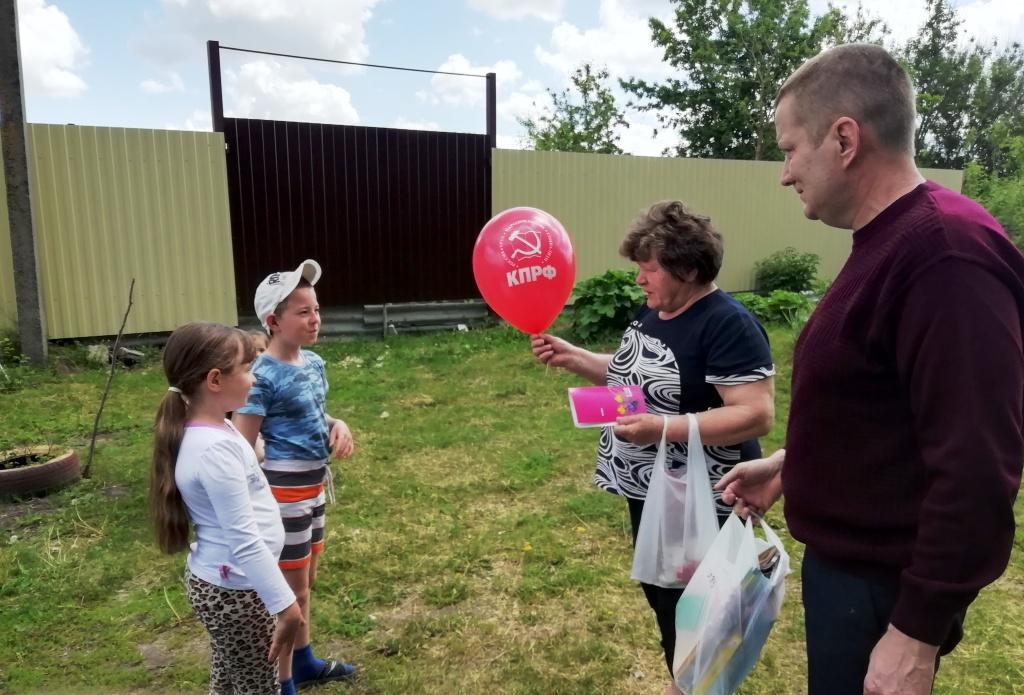 День защиты детей в Петровске