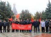 р/п Озинки. Митинг КПРФ, посвящённый 102-й годовщине Великой Октябрьской социалистической революции