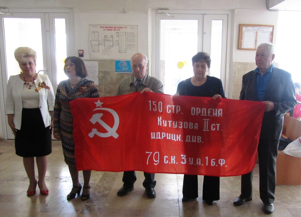 Пугачев. Подарок коммунистов школьным музеям