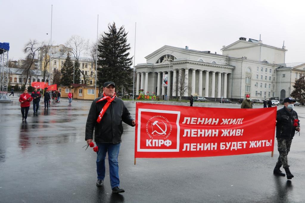 В Саратове отметили 150-летие со Дня рождения Ленина