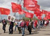 Праздник Великой Победы в Саратове (фото)