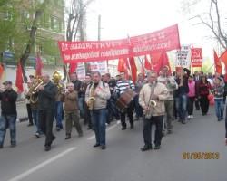 Праздничная демонстрация 1 мая в Энгельсе
