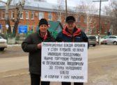 Коммунисты Озинского РК КПРФ отметили 140-летие со дня рождения И.В. Сталина