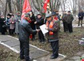 Дергачи. Митинг в честь 100-летия Великого Октября