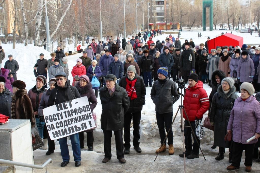 РЕЗОЛЮЦИЯ участников митинга жителей Ленинского и других районов г. Саратова