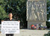 Озинки: «НЕТ – пенсионному геноциду!»