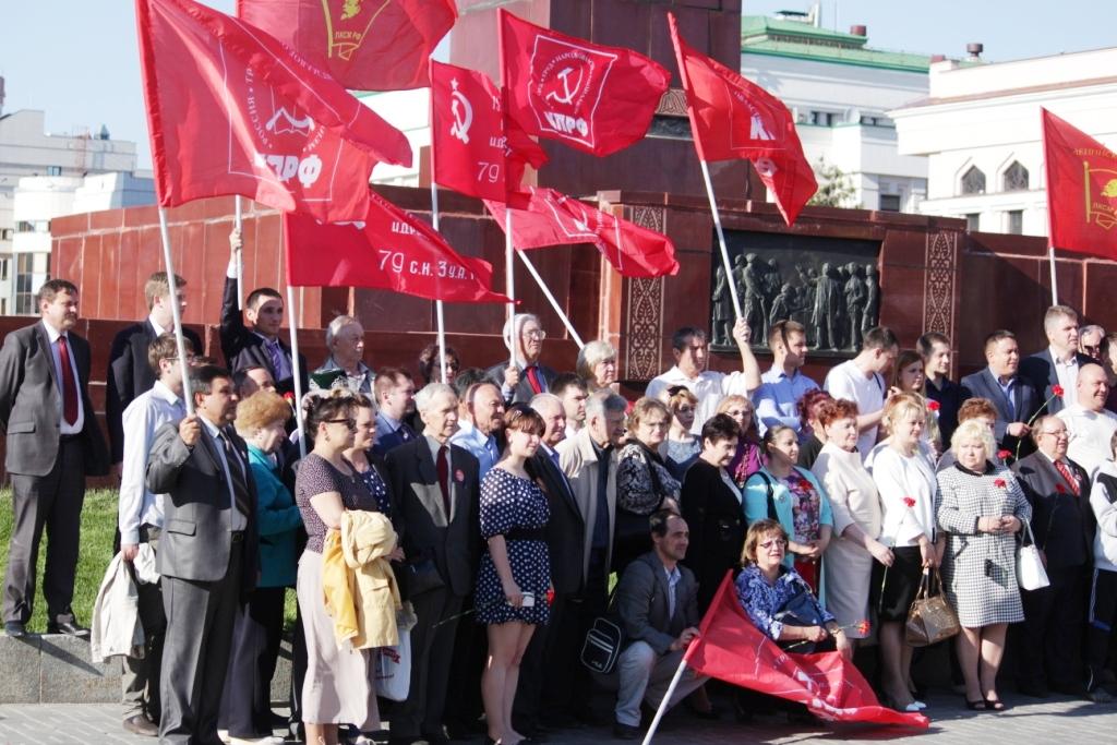 Рассвет ТВ: И Ленин такой молодой… Смотр сил коммунистов Поволжья и Урала прошел в Татарстане на высоком уровне