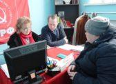 Депутаты-коммунисты посетили Пугачевский район