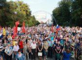 В Саратове прошёл массовый митинг протеста против пенсионной реформы