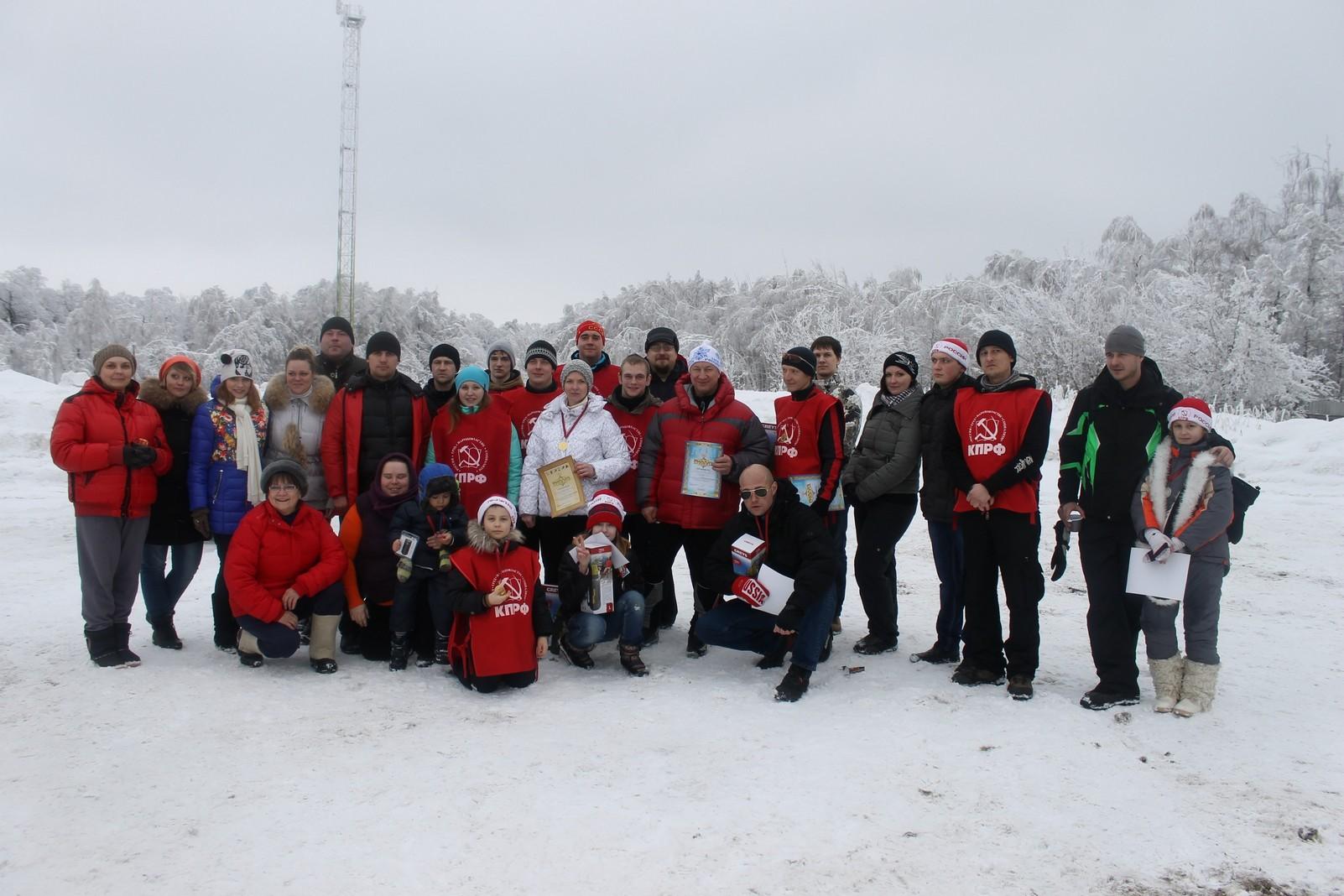 В субботу, 14 февраля, в Саратове прошла традиционная лыжня КПРФ под названием «Я люблю! Победа!»