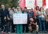 Саратов. Митинг КПРФ против антинародной пенсионной «реформы» (видео)