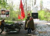 Мотопробег вольских коммунистов