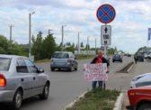 Энгельс. Пикеты против повышения цен на бензин