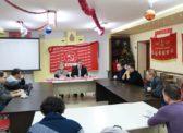 Саратовские коммунисты подвели итоги 2018 года
