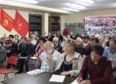 Совместный Пленум Комитета и Контрольно-ревизионной комиссии Саратовского областного отделения КПРФ