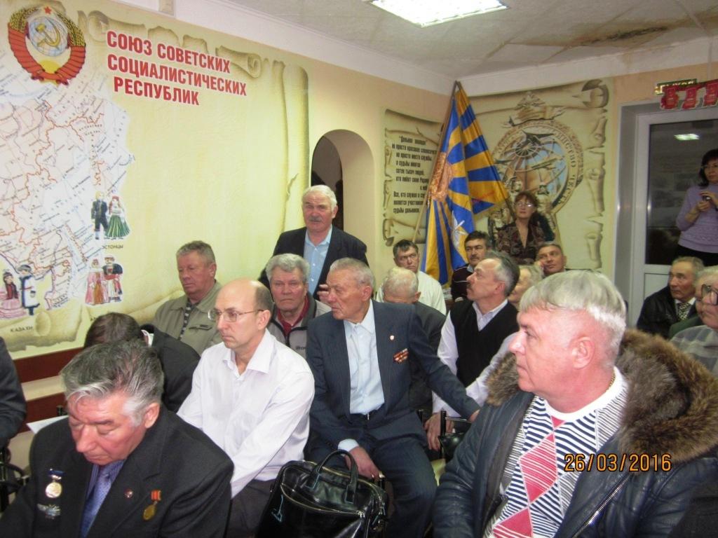20-я отчётно-выборная конференция Энгельсского местного отделения КПРФ