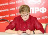 Ольга Алимова обеспокоена проблемой завода «Тролза»