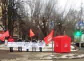 Саратов. Нарастает народный протест