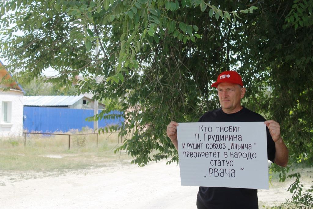 В Саратовской области продолжаются пикеты в защиту П.Н. Грудинина и Совхоза им. Ленина