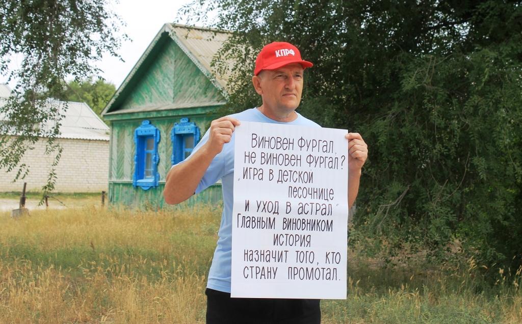 Правильный вектор развития для России предлагает только КПРФ
