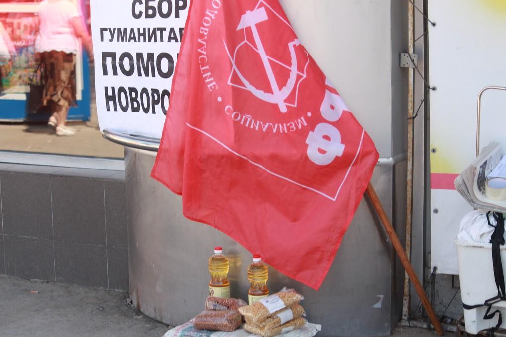 Продолжается сбор гуманитарной помощи жителям юго-востока Украины