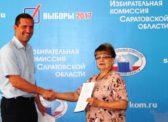 Ольга Алимова открыла специальный избирательный счет