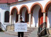 Озинки. Одиночные пикеты КПРФ против бездарной власти