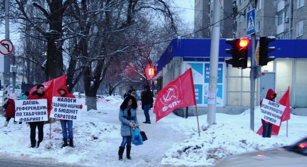 КПРФ требует выноса за город вредных производств Саратовской табачной фабрики