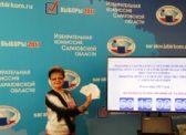 Все кандидаты областного списка КПРФ на выборах в депутаты Саратовской областной думы шестого созыва зарегистрированы