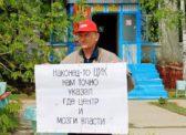 Валерий Шахновский: Павел Грудинин должен быть выдвинут на пост премьер министра страны