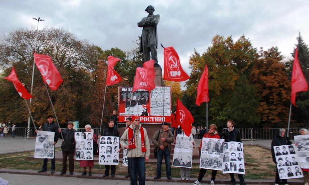 Митинг и шествие в Саратове: «Не забудем! Не простим!»