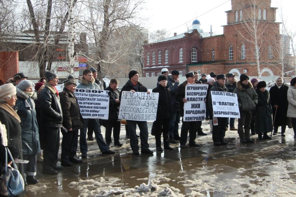 Саратов. Митинг протеста и встреча горожан с депутатом-коммунистом Алимовой