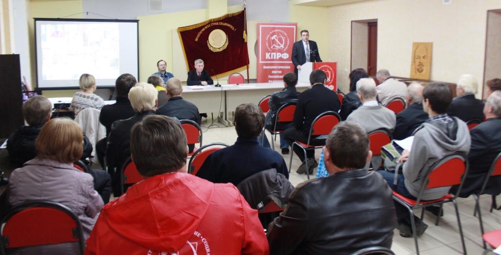 Пленум Саратовского горкома КПРФ обсудил насущные проблемы партийной жизни