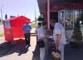 В посёлок Юбилейный прошёл пикет КПРФ против пенсионной реформы