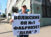 «Драка на лопатах»: один из участников конфликта вышел на одиночный пикет