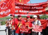 Саратовский флешмоб «Цвет Победы красный!»
