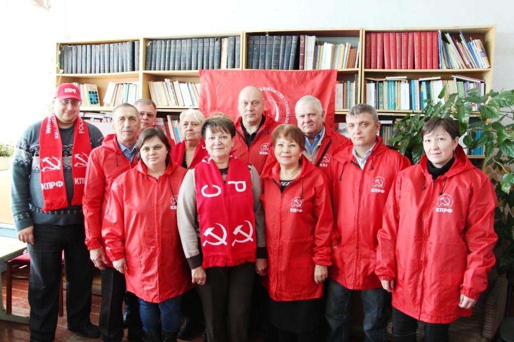 Продолжается отчетно-выборная кампания в Саратовском областном отделении КПРФ