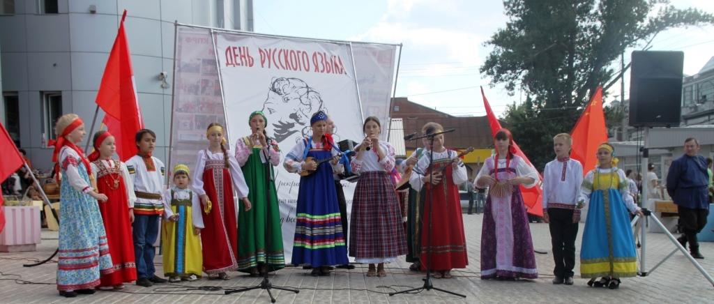 Русский язык – наше национальное достояние