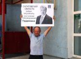 Саратовские коммунисты провели флешмоб в поддержку Павла Грудинина и Ивана Голунова
