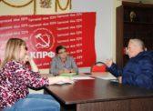За помощью к депутату-коммунисту Алимовой