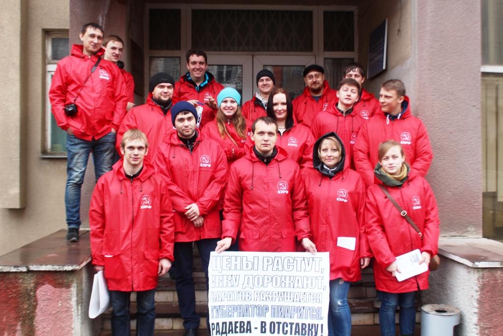 Саратовцы требуют отставки губернатора Радаева