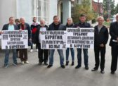 Саратовские коммунисты выступили против произвола властей в Бурятии