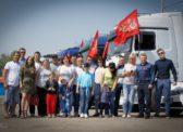 Саратов. Автопробег, посвящённый 73-й годовщине Великой Победы